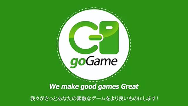 Gogame