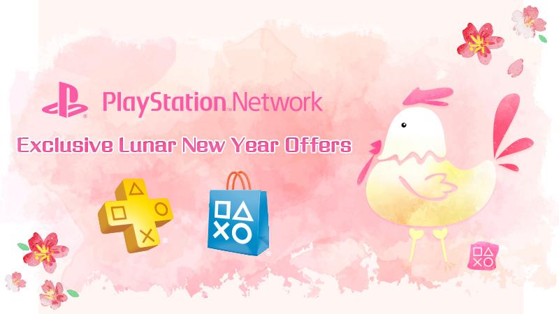 psn lunar new year 2017