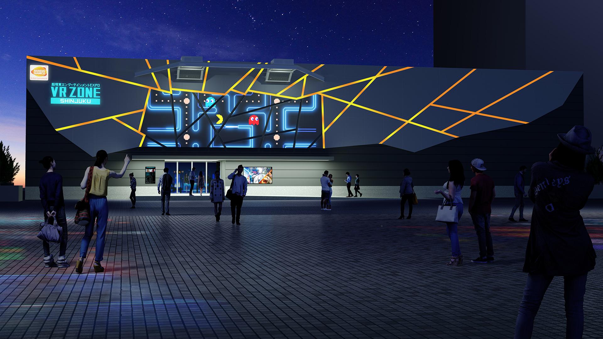 VR Zone Shinjuku Exterior Night