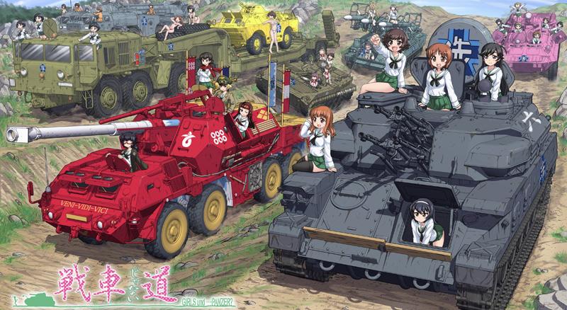 world of tanks girls und panzer mod pack