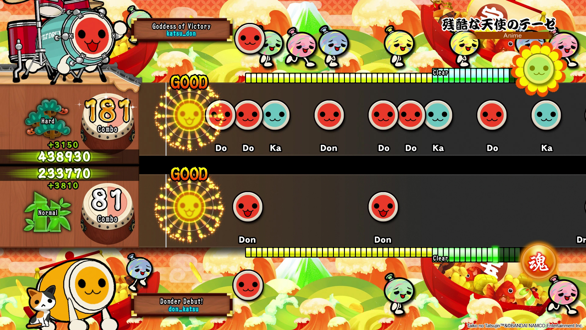 Taiko no Tatsujin: Drum Session! - screenshot 2p