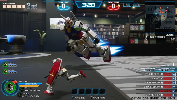 New Gundam Breaker - Review 02