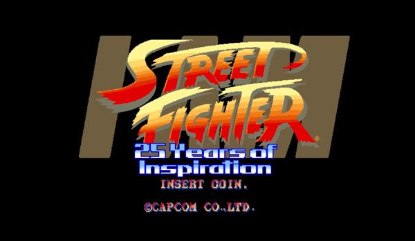 Street Fighter 25th Anniversary Documentary