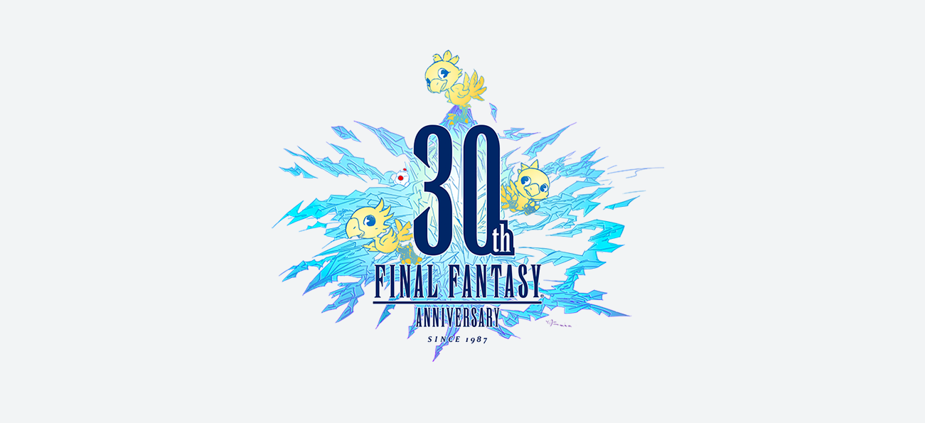 final fantasy 30th anniversary art