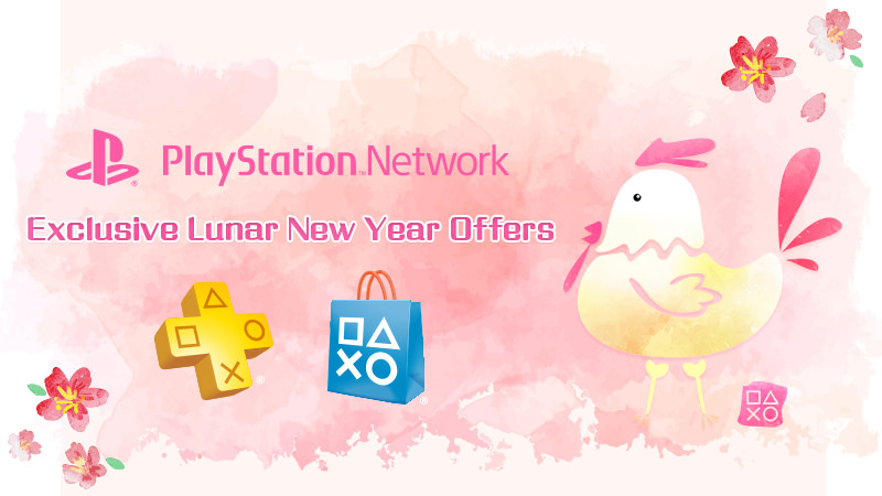 psn lunar new year 2017