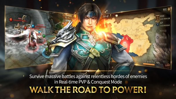 Dynasty Warriors: Unleashed - Modes
