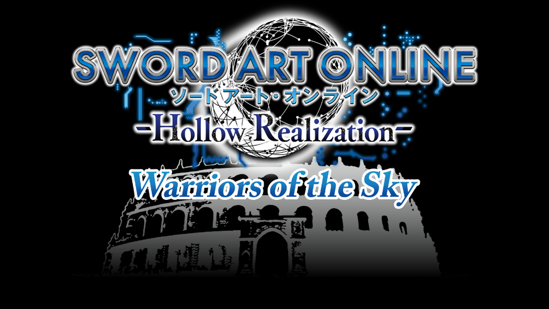 Sword Art Online Hollow Realization - Warriors of the Sky