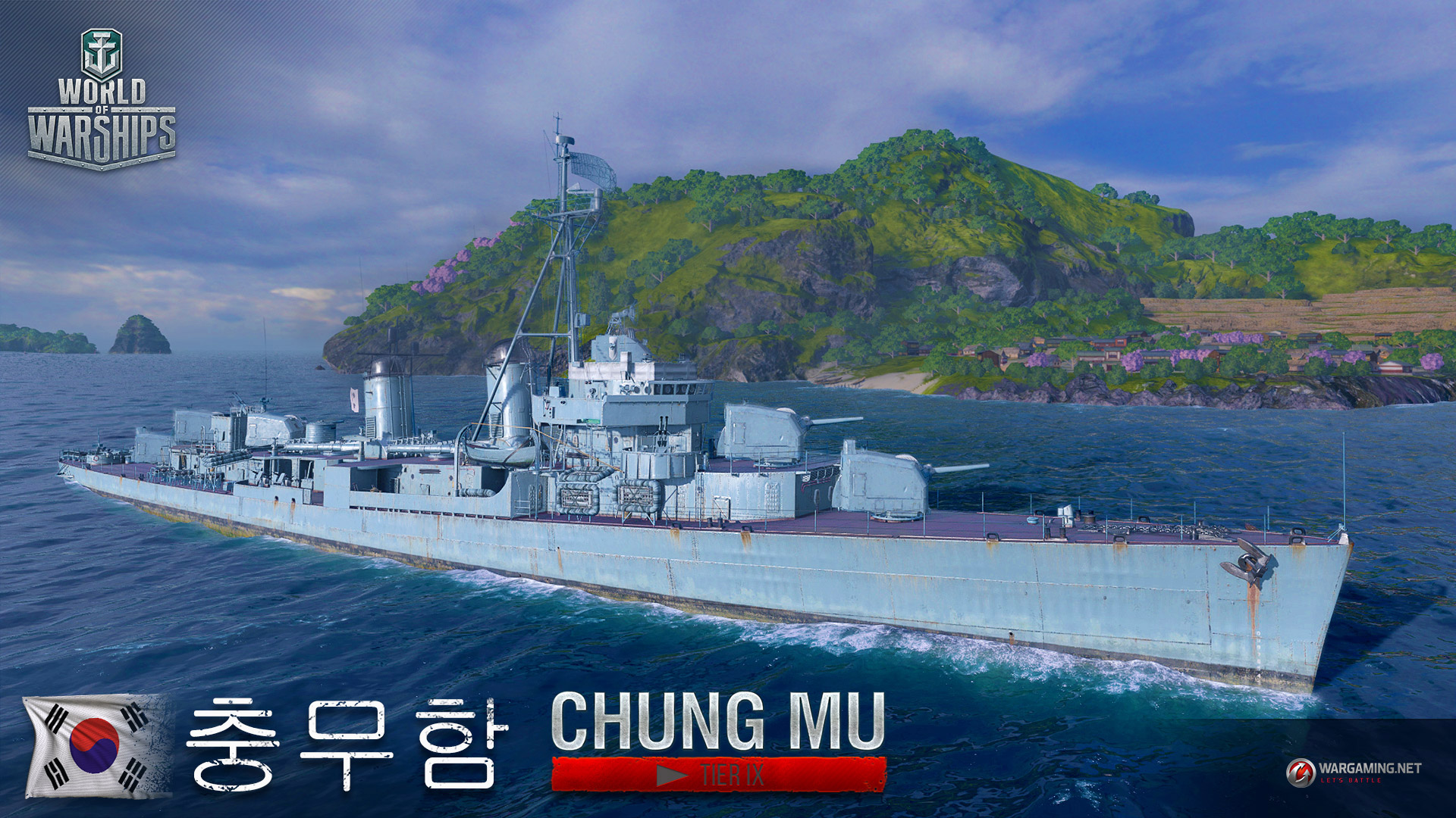 World of Warships to get Unique Commanders and Pan-Asia