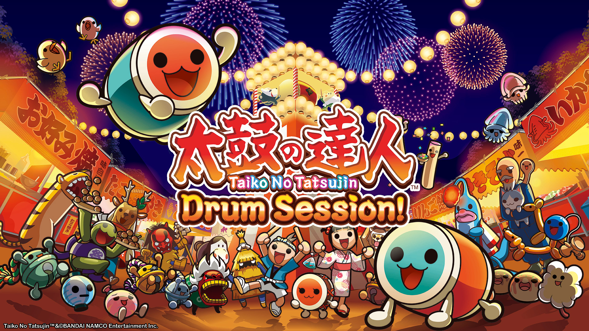 Taiko no Tatsujin: Drum Session! - key art