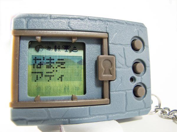 Digimon Ver.20th - japanese