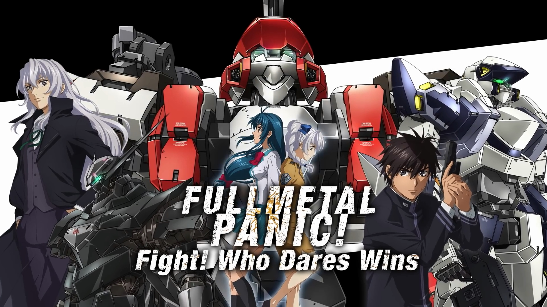full metal panic! fight! who dares wins announce