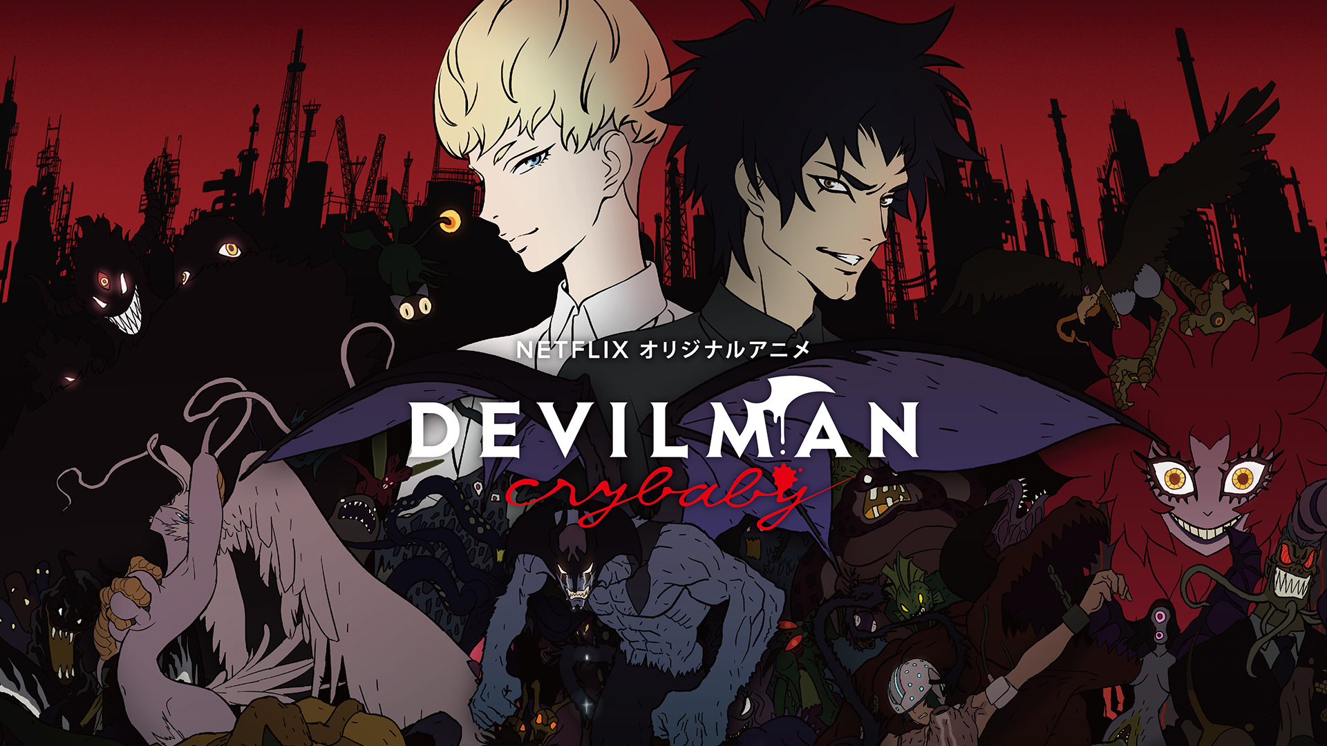 devilman crybaby review 01