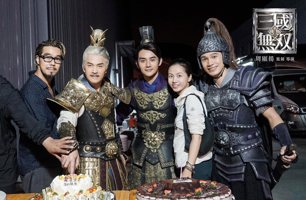 The Dynasty Warrior: Movie trailer is out   and we are going