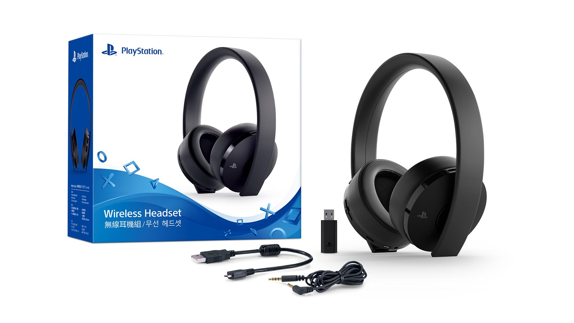 gold wireless headset april 2018