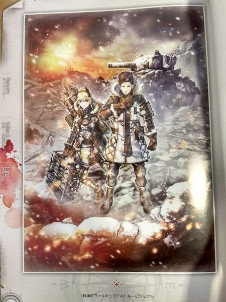 Valkyria Chronicles 4 - 10th Memorial Package - Artbook 04