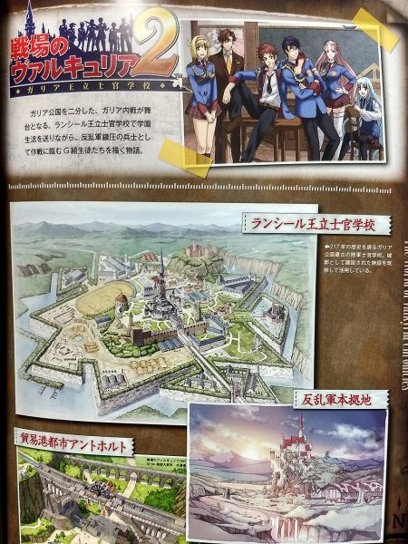Valkyria Chronicles 4 - 10th Memorial Package - Artbook 05