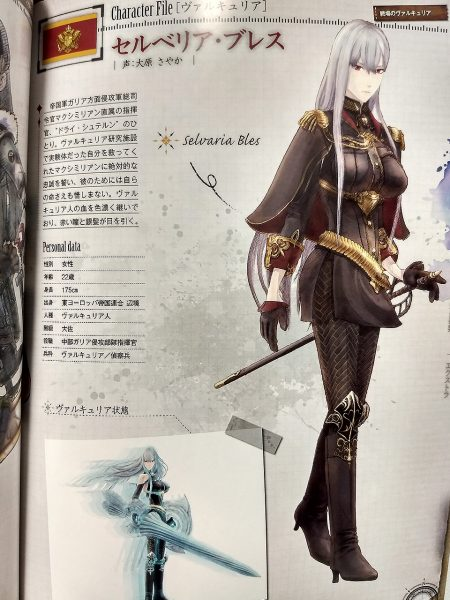 Valkyria Chronicles 4 - 10th Memorial Package - Artbook 06