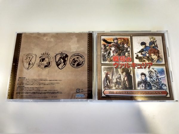 Valkyria Chronicles 4 - 10th Memorial Package - Soundtrack 01