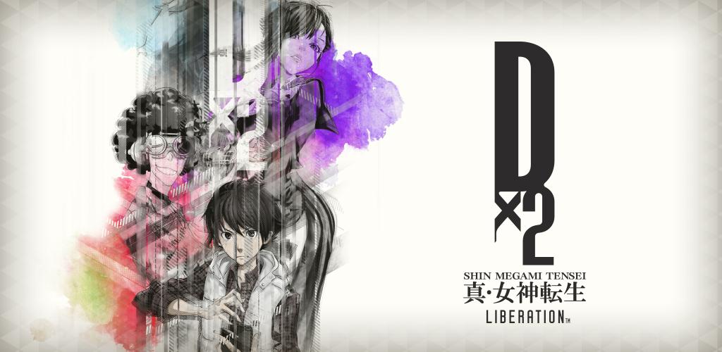 Shin Megami Tensei Liberation Dx2 25/07/18 01