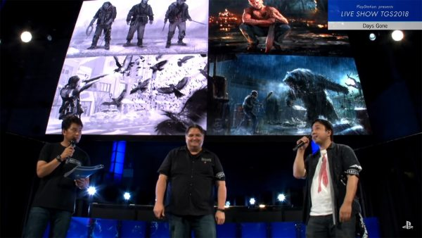 days gone tgs2018 04
