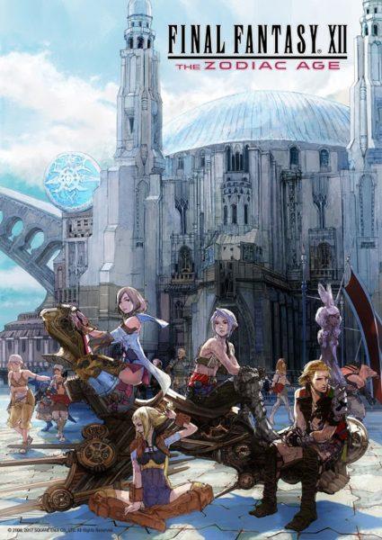 Final Fantasy XII TZA Switch Artwork