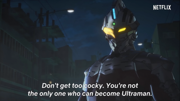 Ultraman Trailer - 03