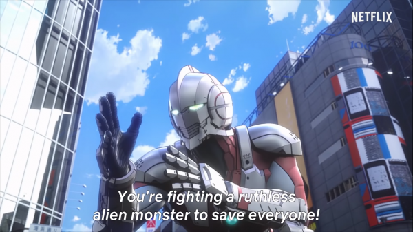 Ultraman Trailer - 05
