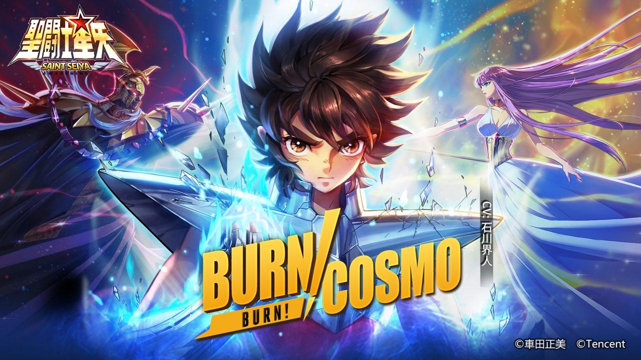 Masami Kurumada and Tencent have a new Saint Seiya mobile game