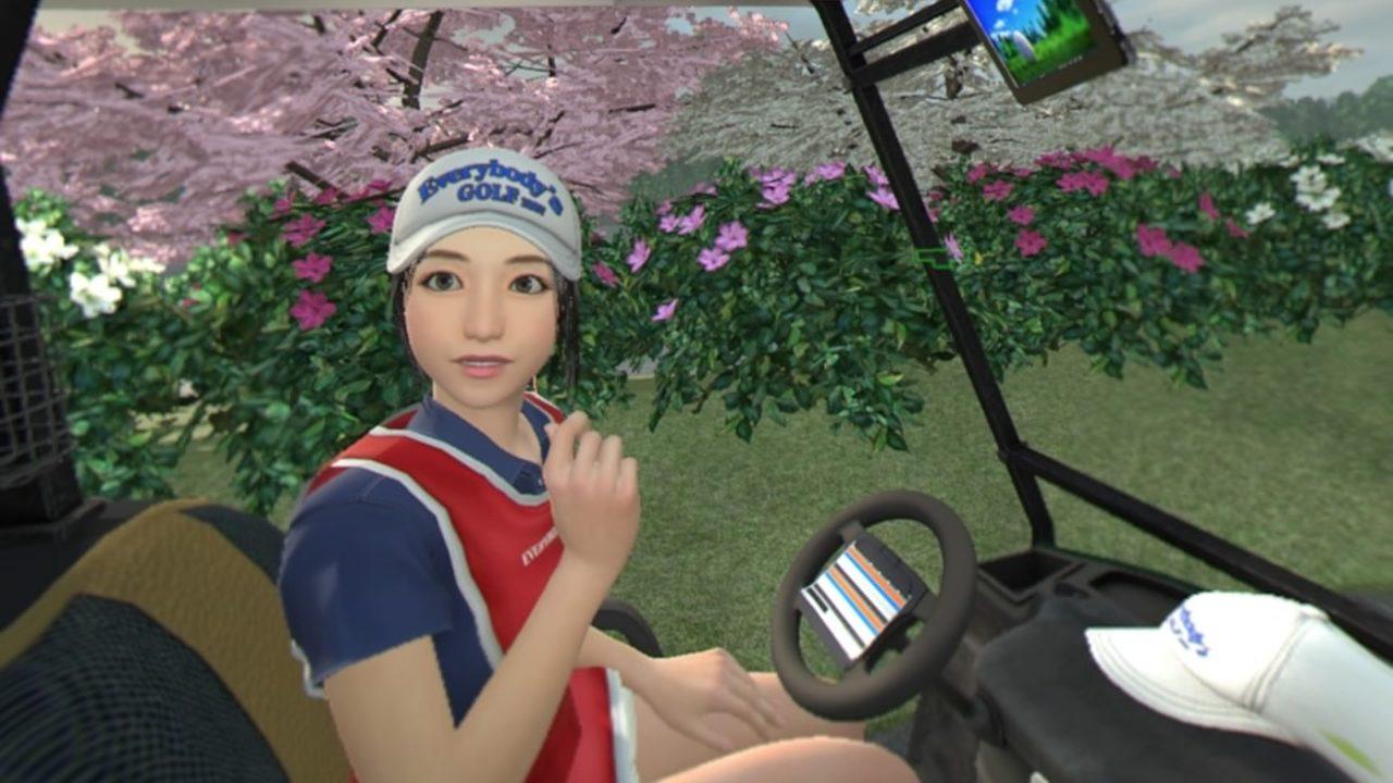 gong hyo jin dating